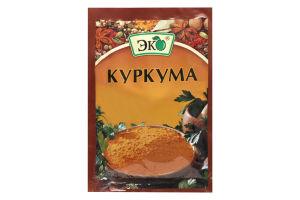 Куркума Эко м/у 20г