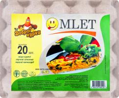 Яйца куриные Omlet Від доброї курки лоток 20шт
