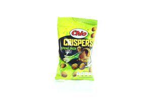 Арахис жареный со вкусом зеленого лука Crispers Chio м/у 60г