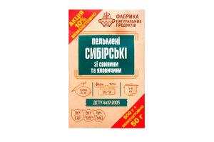 Пельмени Похитайло сибирские