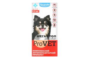 Препарат антипаразитарный для собак до 4кг Мега Стоп ProVet Природа 4шт