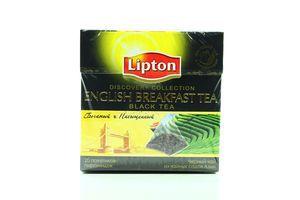 Чай черный English Breakfast Lipton к/у 20х2г