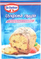 Пудра цукрова з ванільним смаком Dr. Oetker м/у 80г