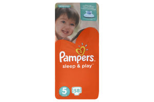 Підгузники дитячі 11-18кг Junior Sleep&play Pampers 58шт