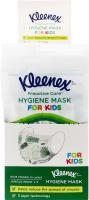 Маска гігієнічна для дітей від 4років Proactive Care Kleenex 5шт