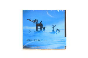 Диск CD Океан Ельзи Янанебібув