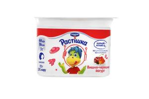 Йогурт 2% Вишня-черешня Растішка ст 115г