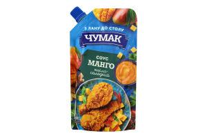 Соус пастеризованный кисло-сладкий Манго Чумак д/п 200г