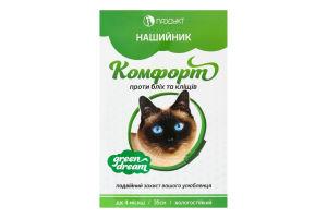 Нашийник для котів проти бліх та кліщів 35см Green dream Комфорт Продукт 1шт