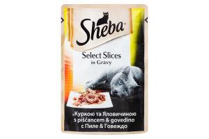 Корм влажный для взрослых котов с курицей и говядиной Sheba д/п 85г
