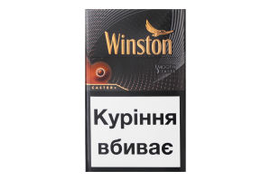 Сигарети Winston Caster 20шт