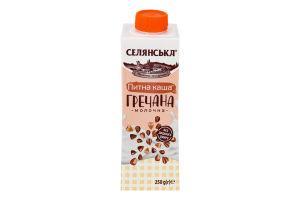 Каша молочная 2.5% питьевая гречневая ультрапастеризованная Селянська т/п 250г