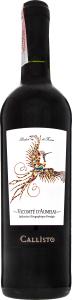Вино Vicomte Aumlas Callisto IGP Rouge