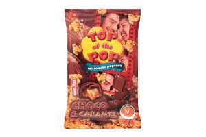 Попкорн для мікрохвильовоі печі зі смаком шоколад та карамель Top of the Pop 100г