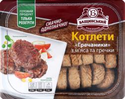 Котлети з м'яса і гречки Гречаники Бащинський охол кг