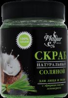 Cкраб для обличчя і тіла натуральний соляний з ефірною олією лемонграссу Mayur 250мл