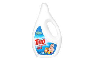 Средство моющее синтетическое жидкое для стирки детской одежды High-Power Tino 2л