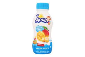 Йогурт 2.7% для детей от 8мес Банан-манго Агуша п/бут 200г