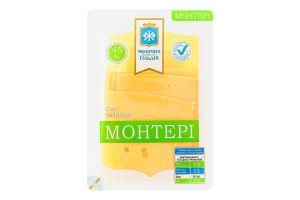 Сир 45% твердий Монтері Молочна гільдія лоток 0.15кг