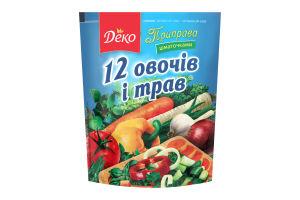 Приправа 12 овочів і трав Деко м/у 200г