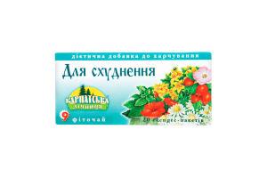 Фіточай Карпатська лічниця №20 для схуднення-збір №9