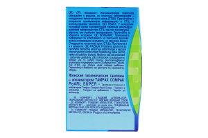 Тампони гігієнічні з аплікатором Super Pearl Compak Tampax 16шт