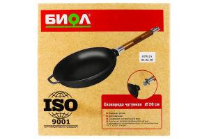 Сковорода чавунна Біол зі змінною ручкою без кришки Оптіма 20см 0120