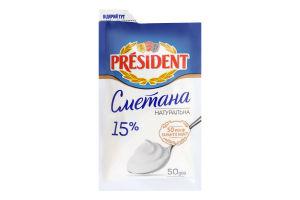 Сметана 15% натуральная President м/у 50г