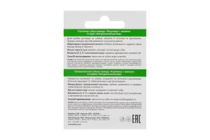 БК Натуральний догляд помада гігієнічна Полуниця+малина 4,6г