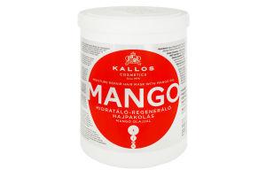 Kallos KJMN1523 маска 1000мл Mango увлажняющая с маслом манго