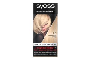 Крем-фарба для волосся Перлинний блонд №9-5 Syoss 1шт
