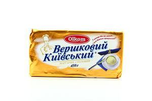 Маргарин 72,5% сливочный Киевский фольга Олком 450г