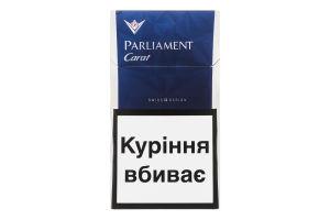 Сигареты с фильтром Blue Carat Parliament 20шт