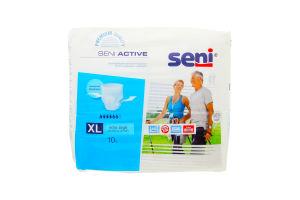 Підгузки для дорослих SENI ACTIVE extra large. (10 шт.)