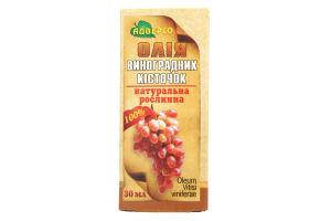 Олія виноградних кісточок (30мл) 1шт /Адверсо/