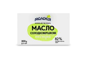 Масло 82% солодковершкове екстра Молокія м/у 200г