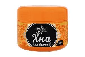 Хна-пудра для фарбування брів чорна Mayur 10г