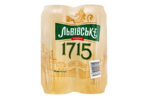 Пиво 4х0.5л 4.7% светлое пастеризованное 1715 Львівське ж/б