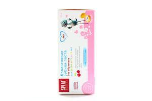 Зубна паста Splat Схід зі смаком малини 55мл