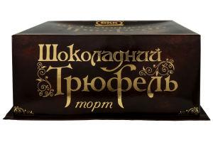Торт Шоколадний трюфель БКК к/у 0.7кг