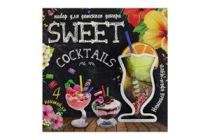 Набір для творчості для дітей від 5років №71847 Sweet Cocktails Strateg 1шт