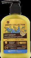 Green Collection бальзам-експерт для ніг Пом'якшуючий 120мл