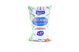 Молоко 2.8% пастеризованное Украинское Гармонія м/у 900г