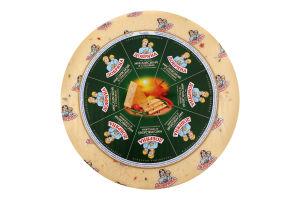 Сыр 50% твердый со специями Охотничий Добряна кг