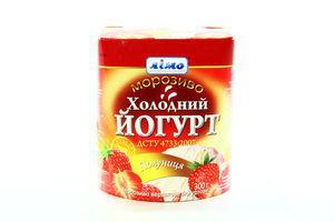 Мороженое Холодный йогурт Клубника Лімо 300г