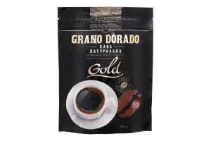 Кава натуральна розчинна гранульована Gold Grano dorado д/п 130г