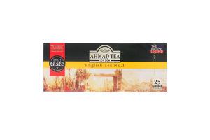 Чай чорний з ароматом бергамоту English №1 Ahmad Tea к/у 25х2г