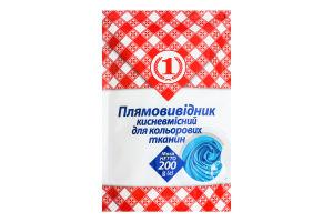 Плямовивідник кисневмісний для кольорових тканин №1 200г