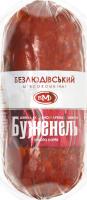 Шинка з свинини Буженель Безлюдівський м'ясокомбінат в/к кг