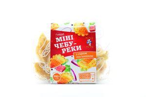 Чебуреки Шеф-Кухар міні з сиром та шинкою 350г х8